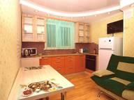 Сдается посуточно 1-комнатная квартира в Мурманске. 35 м кв. Северный проезд, 23