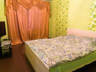 Сдается посуточно 1-комнатная квартира в Сызрани. 36 м кв. проспект 50 лет Октября, 66
