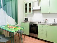 Сдается посуточно 2-комнатная квартира в Сызрани. 49 м кв. проспект Космонавтов, 4