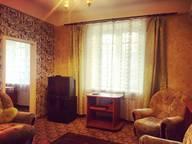 Сдается посуточно 3-комнатная квартира в Саратове. 80 м кв. Набережная космонавтов 6