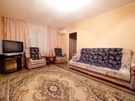 Сдается посуточно 3-комнатная квартира в Волгограде. 0 м кв. улица Пархоменко, 19