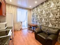 Сдается посуточно 1-комнатная квартира в Волгограде. 0 м кв. улица Пархоменко, 8
