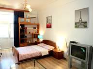 Сдается посуточно 2-комнатная квартира в Москве. 56 м кв. Саввинская набережная, 3