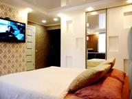 Сдается посуточно 1-комнатная квартира в Саратове. 45 м кв. улица Огородная, 153а