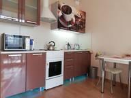 Сдается посуточно 1-комнатная квартира в Белгороде. 0 м кв. улица Н. Островского, 18