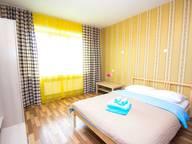 Сдается посуточно 1-комнатная квартира в Новосибирске. 37 м кв. улица Титова, 242/2