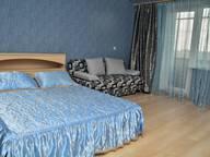 Сдается посуточно 1-комнатная квартира в Челябинске. 0 м кв. улица 50-летия ВЛКСМ, 18Б