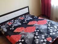 Сдается посуточно 2-комнатная квартира в Тюмени. 0 м кв. Харьковская улица, 64