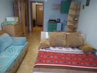 Сдается посуточно 1-комнатная квартира в Красноярске. 28 м кв. улица Карамзина, 8