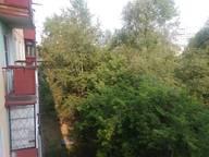 Сдается посуточно 2-комнатная квартира в Красноярске. 49 м кв. Кольцевая улица, 20