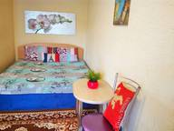 Сдается посуточно 1-комнатная квартира в Челябинске. 0 м кв. улица Кирова, 167