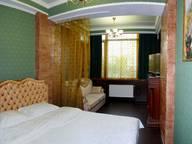 Сдается посуточно 1-комнатная квартира в Севастополе. 38 м кв. улица Сенявина, 5