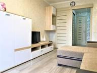 Сдается посуточно 1-комнатная квартира в Красногорске. 40 м кв. ул. Авангардная, 2