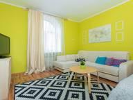 Сдается посуточно 2-комнатная квартира в Минске. 0 м кв. улица Максима Богдановича, 27