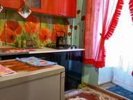 Сдается посуточно 1-комнатная квартира в Саратове. 35 м кв. улица Лунная, 43