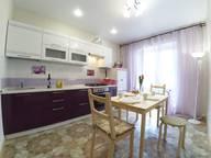 Сдается посуточно 2-комнатная квартира в Казани. 0 м кв. улица Николая Ершова, 62