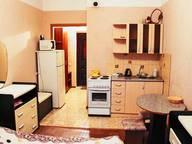 Сдается посуточно 1-комнатная квартира в Абакане. 22 м кв. проспект Дружбы-Народов 39