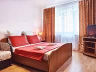 Сдается посуточно 1-комнатная квартира в Магнитогорске. 35 м кв. улица Завенягина, 9