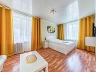 Сдается посуточно 1-комнатная квартира в Москве. 39 м кв. Щелковское шоссе, 49