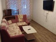 Сдается посуточно 1-комнатная квартира в Красногорске. 40 м кв. улица Вилора Трифонова