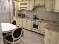 Сдается посуточно 1-комнатная квартира в Сочи. 37 м кв. улица Виноградная, 133