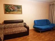 Сдается посуточно 2-комнатная квартира в Курске. 0 м кв. проспект Победы, 30