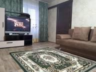 Сдается посуточно 2-комнатная квартира в Воронеже. 44 м кв. улица Фридриха Энгельса, 24