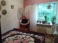 Сдается посуточно комната в Партените. 14 м кв. Нагорная улица, 7