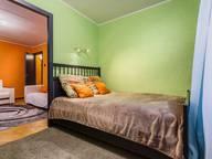Сдается посуточно 2-комнатная квартира в Москве. 37 м кв. Мурманский проезд, 6