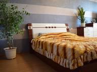 Сдается посуточно 2-комнатная квартира в Чите. 80 м кв. Красноярская улица, 6