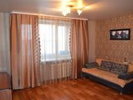 Сдается посуточно 1-комнатная квартира в Чите. 37 м кв. Угданская, 40