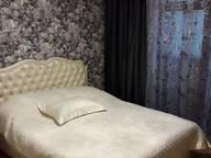 Сдается посуточно 3-комнатная квартира в Партените. 76 м кв. Крым,ул. Парковая, дом 3-Б