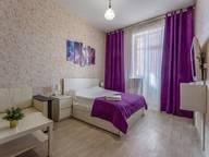 Сдается посуточно 1-комнатная квартира в Москве. 0 м кв. Байкальская улица 18 к4