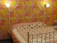 Сдается посуточно 3-комнатная квартира в Кисловодске. 82 м кв. Красноармейская улица, 1