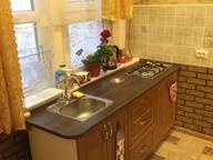Сдается посуточно 1-комнатная квартира в Кисловодске. 35 м кв. проспект Мира, 4