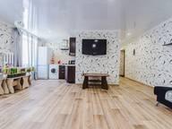 Сдается посуточно 2-комнатная квартира в Чите. 0 м кв. улица Кастринская, 3А
