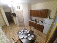 Сдается посуточно 2-комнатная квартира в Казани. 56 м кв. улица Юлиуса Фучика 14 В