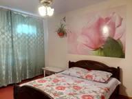 Сдается посуточно 2-комнатная квартира в Волгограде. 52 м кв. улица Менжинского, 15