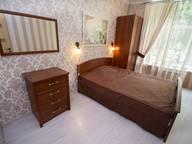 Сдается посуточно 2-комнатная квартира в Отрадном. 0 м кв. улица Отрадная, 9