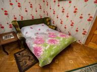 Сдается посуточно 1-комнатная квартира в Ялте. 0 м кв. улица Ломоносова, 1