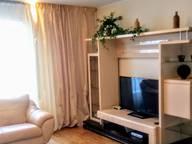 Сдается посуточно 2-комнатная квартира в Риге. 56 м кв. Републикас лаукумс 3