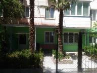 Сдается посуточно 3-комнатная квартира в Форосе. 0 м кв. улица Космонавтов 5