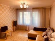 Сдается посуточно 1-комнатная квартира в Зеленограде. 35 м кв. 9-й микрорайон корпус 913