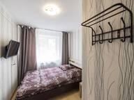 Сдается посуточно 1-комнатная квартира во Владивостоке. 0 м кв. проспект 100-Летия Владивостокy, 54