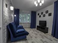 Сдается посуточно 2-комнатная квартира в Москве. 41 м кв. Зеленый проспект, 39 корпус 4