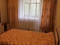 Сдается посуточно 1-комнатная квартира в Новосибирске. 33 м кв. улица Иванова, 40