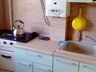 Сдается посуточно 2-комнатная квартира в Дзержинске. 0 м кв. улица Пирогова, 33