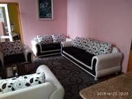 Сдается посуточно 1-комнатная квартира в Батуми. 45 м кв. Batumi, Angisa Street