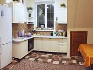 Сдается посуточно 1-комнатная квартира в Дивееве. 65 м кв. Юбилейная 36 дивеево