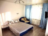 Сдается посуточно 1-комнатная квартира в Кирове. 24 м кв. улица Кольцова, 20